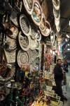 Grand Bazaar plates
